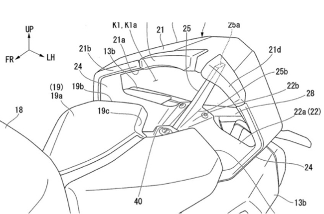 Honda Patent Tail Section
