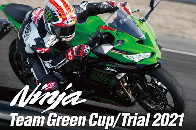 Ninja Team Green Racing Cup