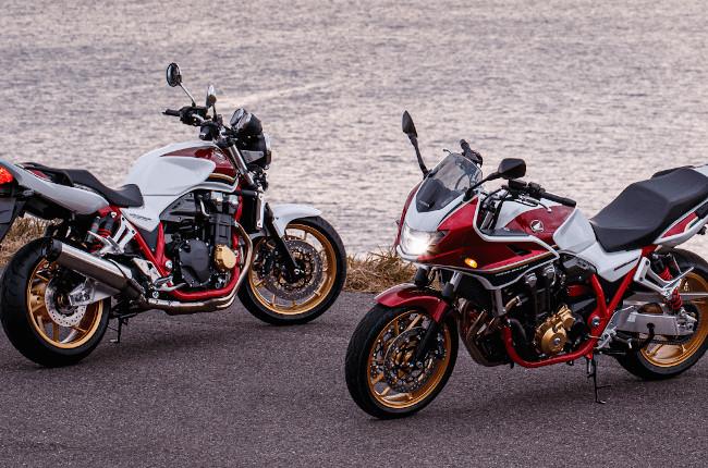 2021 Honda CB1300