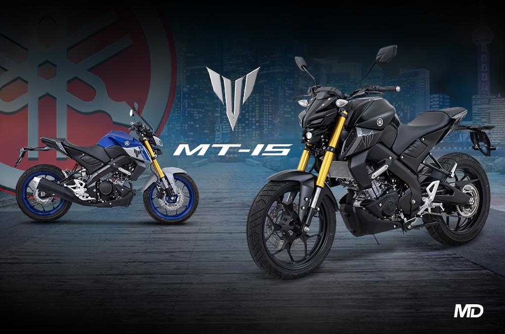 2021 Yamaha MT-15