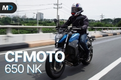 2019 CFMoto 650NK Review - Beyond the Ride