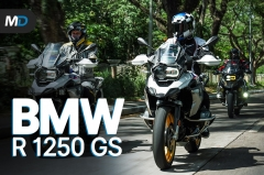 BMW R 1250 GS Review - Beyond the Ride