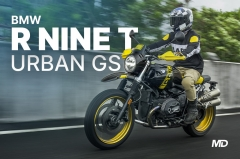 BMW R nine T 1200 Urban G/S Review | Beyond the Ride