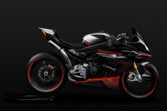 CFMOTO teases high-performance sportbike concept