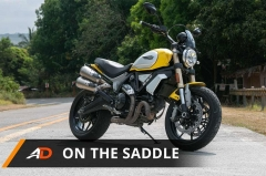 Ducati Scrambler - On the Saddle
