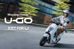 Honda U-GO Electric Scooter