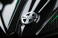 Kawasaki spins off motorcycle business, adopts new River logo