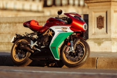 MV Agusta is investing 30 million Euros in adventure and electric motorcycles