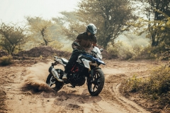 Take a look at the new and improved BMW G 310 GS