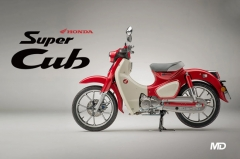 Would you like to see the all-new Honda Super Cub in the Philippines?
