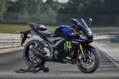 Yamaha YZF-R3 MotoGP Edition