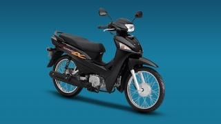 2020 Honda Wave 110 Alpha Philippines
