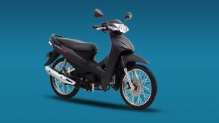 2020 Honda Wave 110 R Disc Brake Philippines