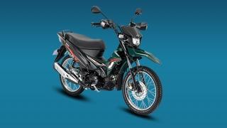 2020 Honda XRM 125 DS Philippines