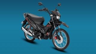2020 Honda XRM 125 DSX Philippines