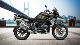 BWM R 1250 GS Exclusive side Philippines