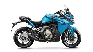 2020 CFMoto 650 GT blue Philippines