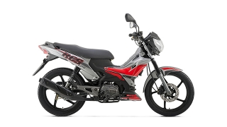 2020 Keeway RCS 125 Silver Philippines