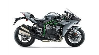 2020 Kawasaki H2 Philippines