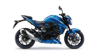 2020 Suzuki GSX-S750 ABS Philippines
